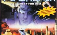 Flashback: The Quest for Identity (cd version)